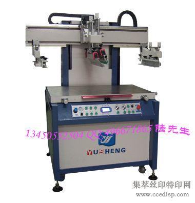 丝印机生产供应商