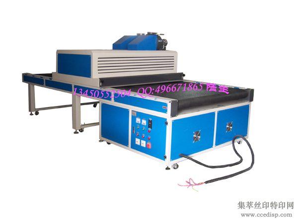 紫外线UV光固机厂家