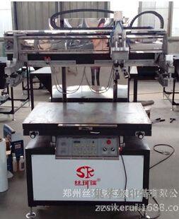 线路板丝印机 触摸屏丝网印刷机 无纺布丝印设备