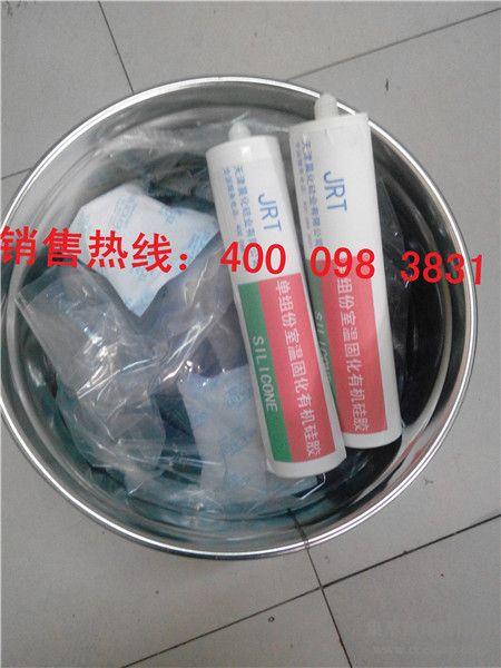 硅胶表面处理剂