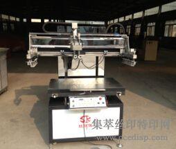 批发玻璃丝印机器打标机模板丝印机标牌丝网版丝印机防晒衣丝印机