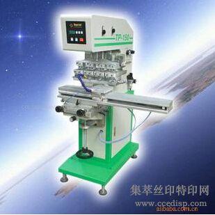 供应TP-150S4气动左右穿梭四色移印机恒晖大厂直销