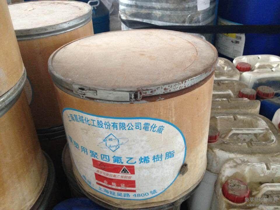 常年收购各种废旧染料颜料13483418626