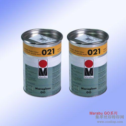 供应Marabu玛莱宝油墨UVGO系列丝印UV油墨