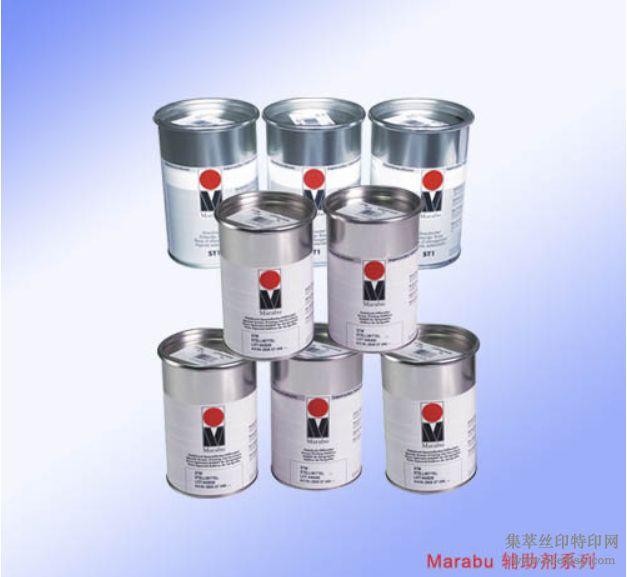 供应原装进口德国玛莱宝专用助剂稀释剂慢干剂SV1SV3SV9