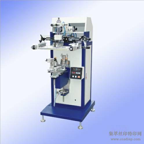 供应S-300S曲面丝印机恒晖大厂直销