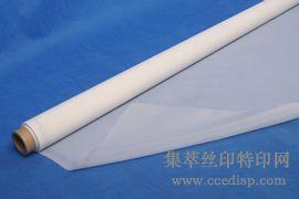 白色200目1.65米宽幅丝印网纱