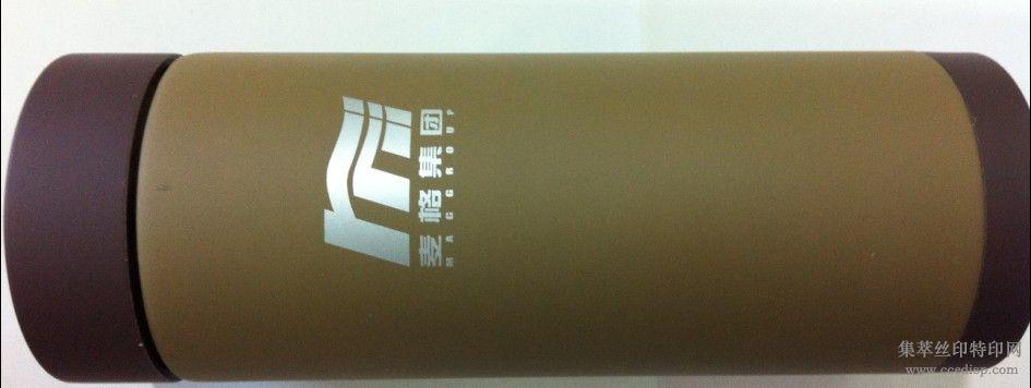 企业紫砂杯丝印字锦荣安全帽丝印字玻璃杯丝印字