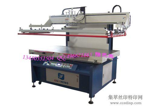 向浙江诚招经销代理优质优价广东半自动丝印机
