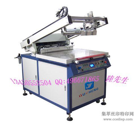诚招全国各地经销代理高效优质优价斜臂式丝印机