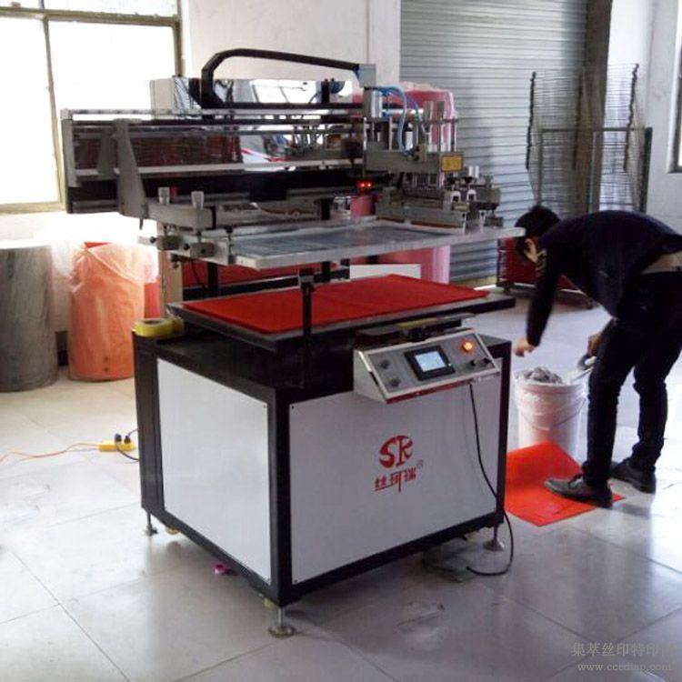 无纺布丝印机PVC袋丝网印刷机