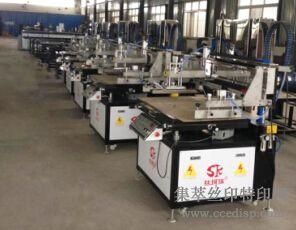 批发服装丝网印刷机小型手机壳印刷机服装丝网印刷机插座丝印机