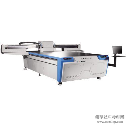 LeopardA3000/A6000宽幅喷墨UV打印机