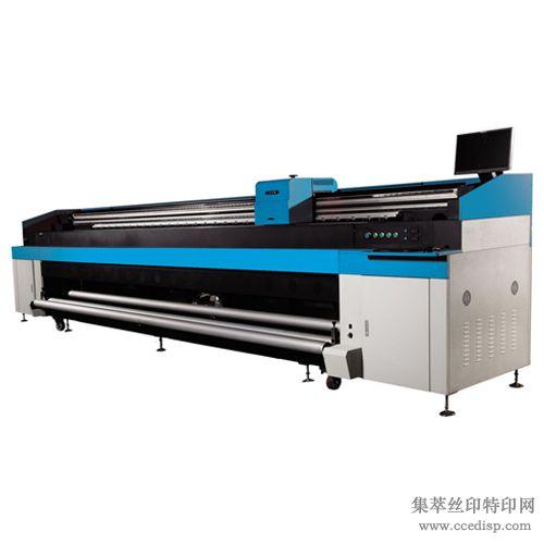 LeopardA300S/A500S双面喷绘宽幅打印机