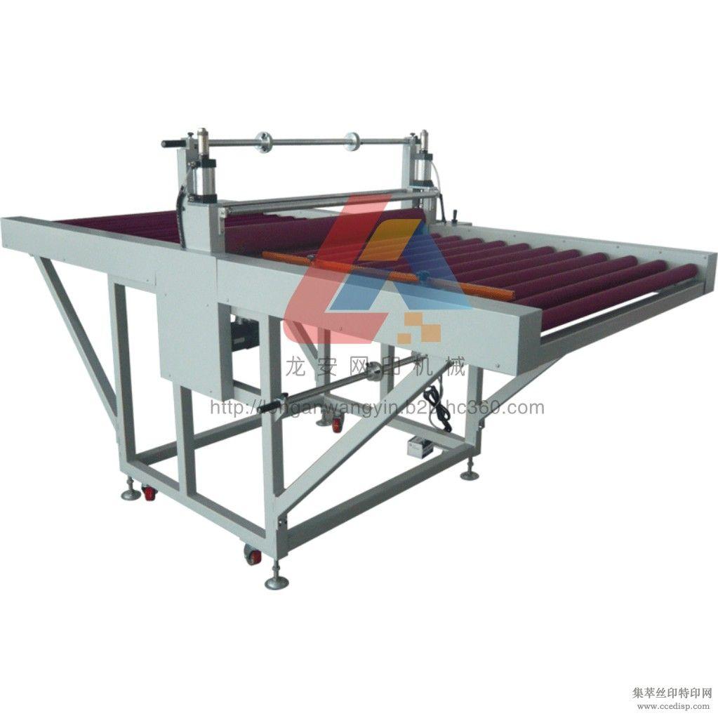 玻璃覆膜机