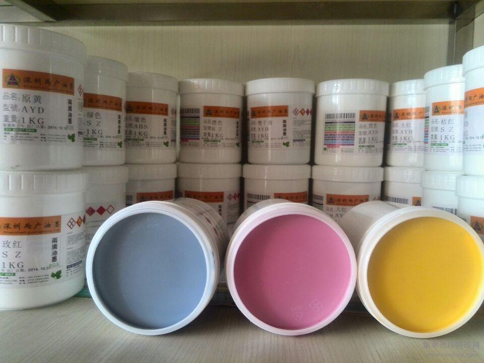 工厂直销自干ABS塑胶油墨丝网印刷油墨防酒精移印不拉丝慢干