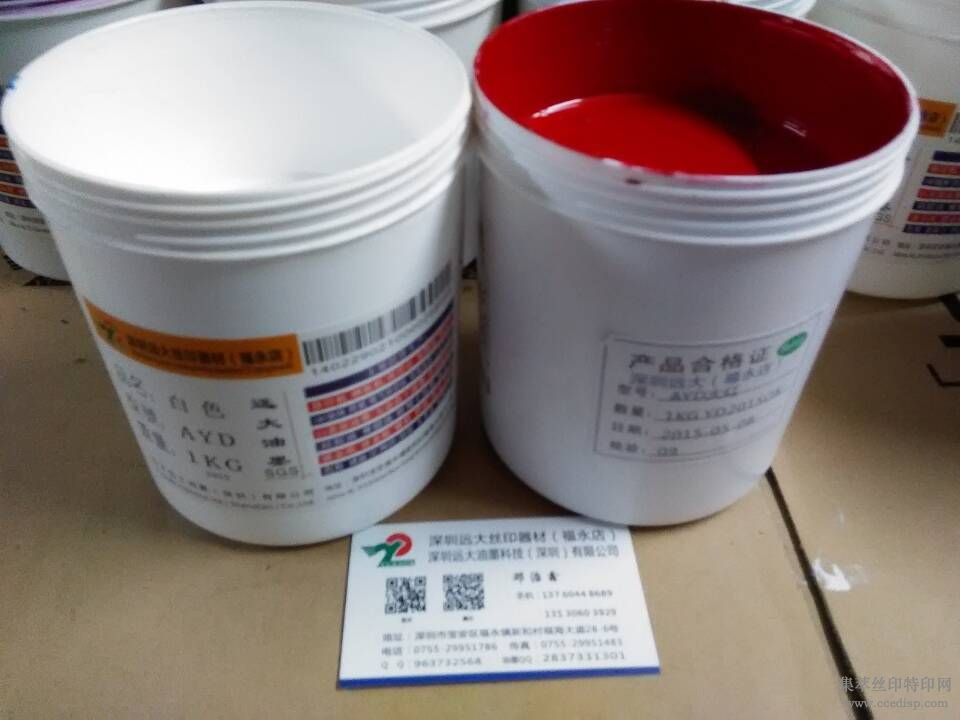 广东深圳油墨厂PVC防水尼龙丝网印刷油墨环保油墨厂家批发