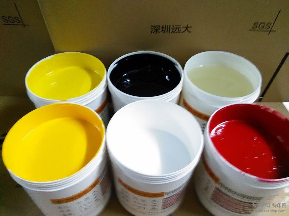 远大油墨厂移印油墨塑料移印油墨ABS移印油墨自然风干24小时