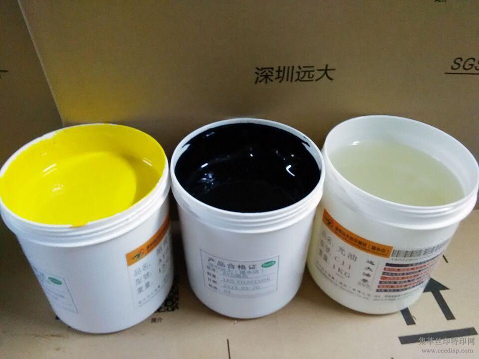 供应深圳远大油墨供应丝印移印TPU油墨耐酒精印刷喷涂多种颜色