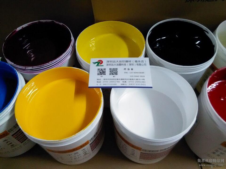 广东油墨厂家供应自干金属油墨阳极氧化铝油墨电镀面油墨环保油墨