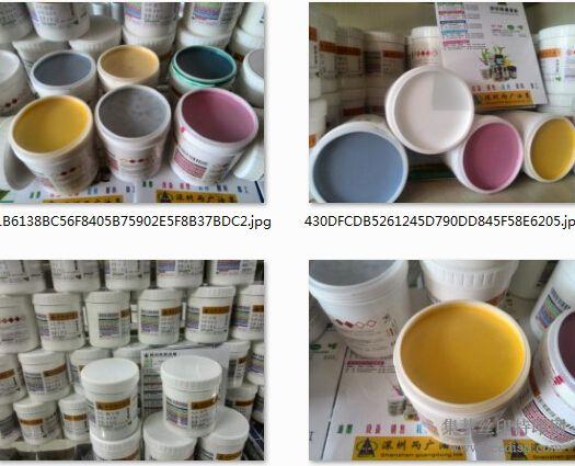 大量供应硅胶移印油墨硅胶丝网印刷油墨直销硅胶油墨塑料