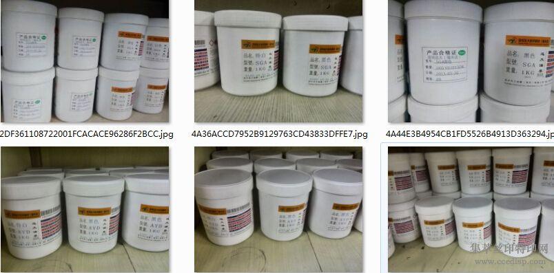 远大油墨厂家供应硅胶喷涂油单组份硅胶喷涂油墨