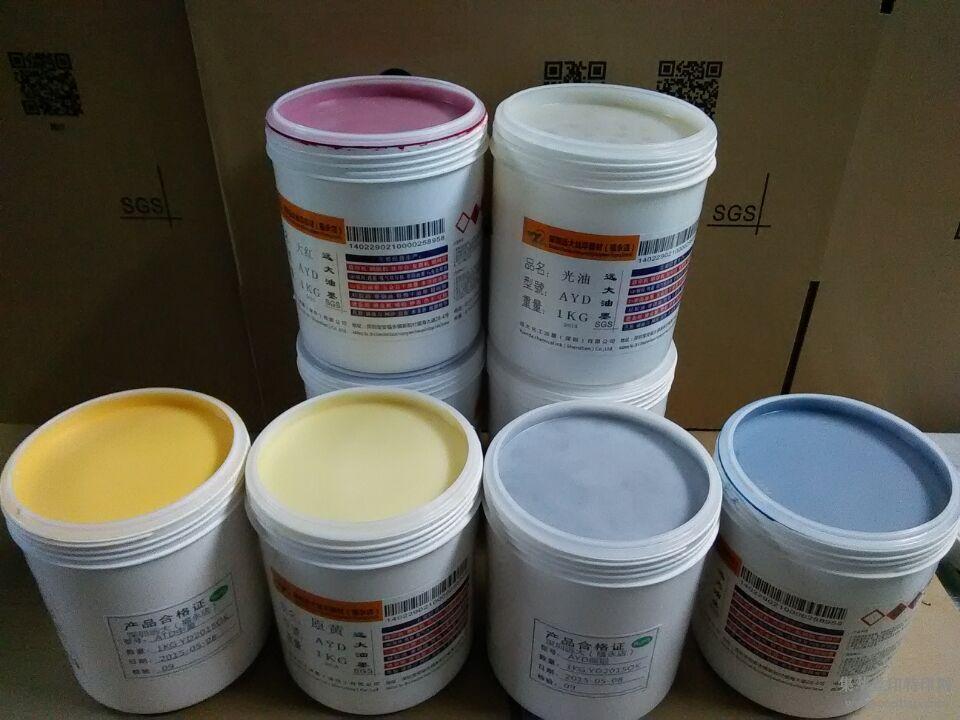 专业生产硅胶有色喷涂油墨(可调任何色)可激光硅胶油墨生产厂家
