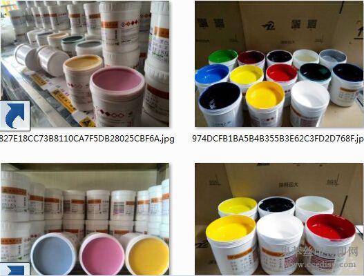 硅胶丝印油墨厂家直销硅橡胶丝印移印油墨红黄蓝颜色可调