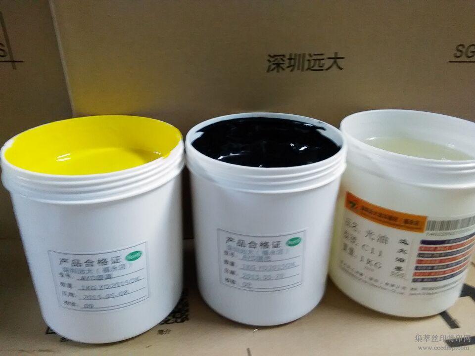 批发优质高耐磨透明爽滑防粘灰尘硅橡胶喷涂手感油硅胶油墨举报