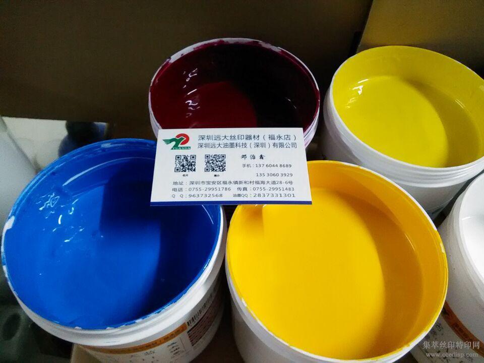 供应低温硅胶油墨丝印油墨双组份按键硅胶油墨厂家