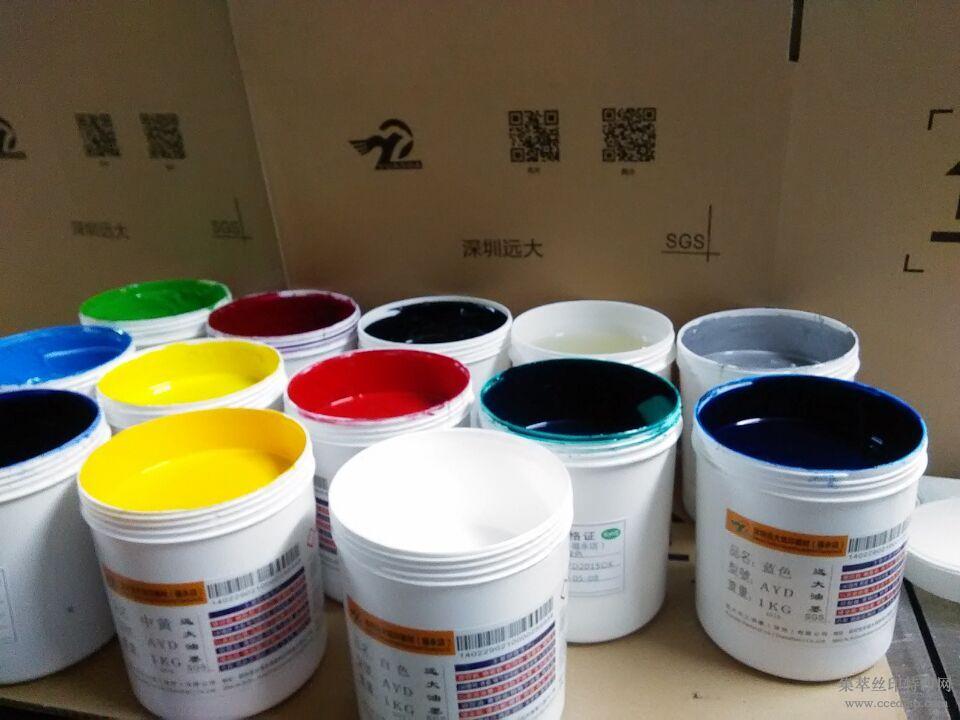 供应硅胶镭雕油墨镭雕油墨硅胶丝印油墨硅胶喷涂油墨