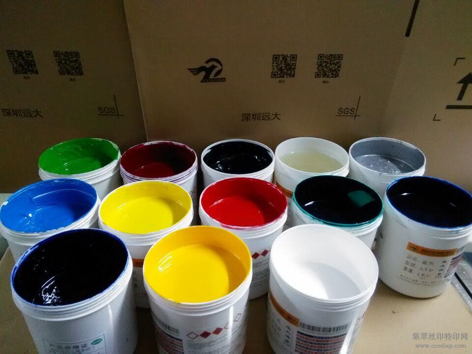 专业生产硅胶蓝色油墨发蓝光印刷硅胶手环环保油墨可寄样