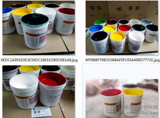 供应ABS丝印塑胶油墨适用于PVCPETABS等厂家直销