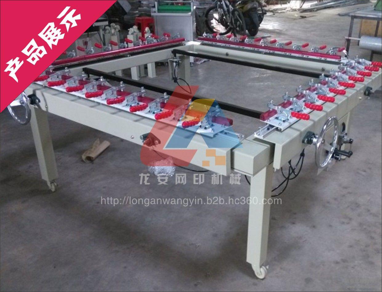 东莞机械拉网机生产