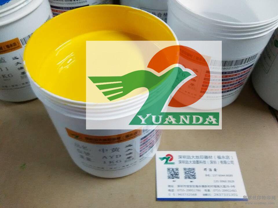 工厂直销自干金属丝印油墨免烤金属移印油墨厂家供应