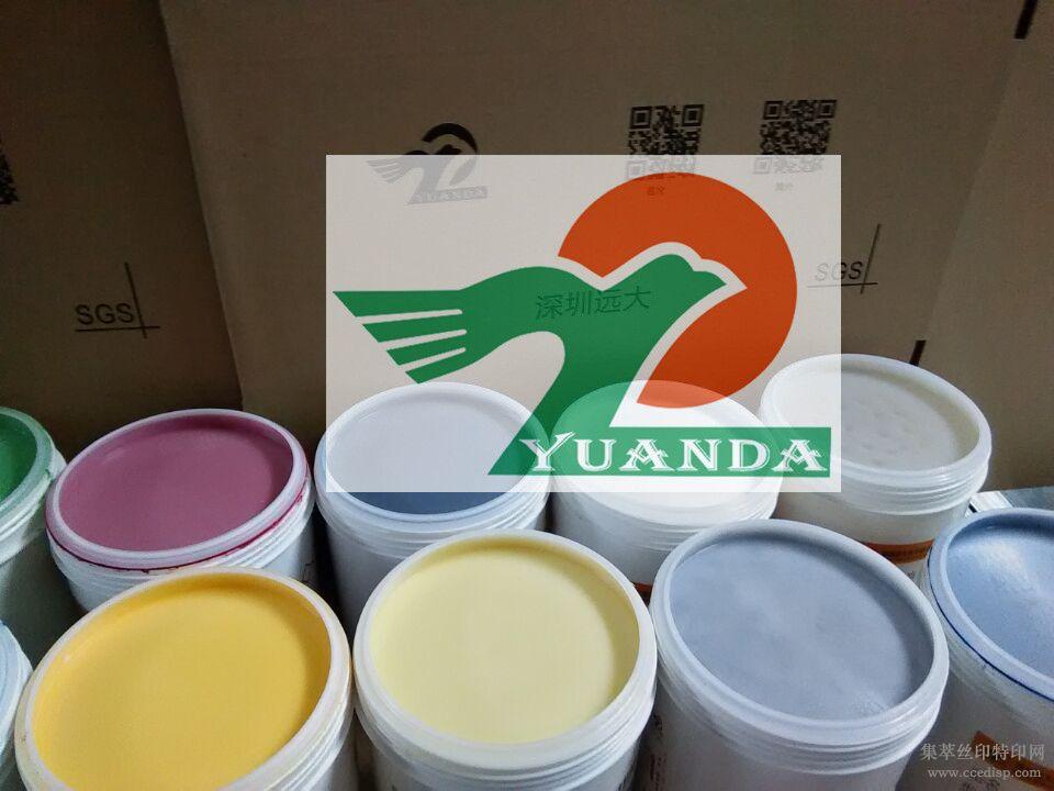 厂家批发单组份玻璃金属油墨自干陶瓷油墨加硬板材强化亚克力油墨
