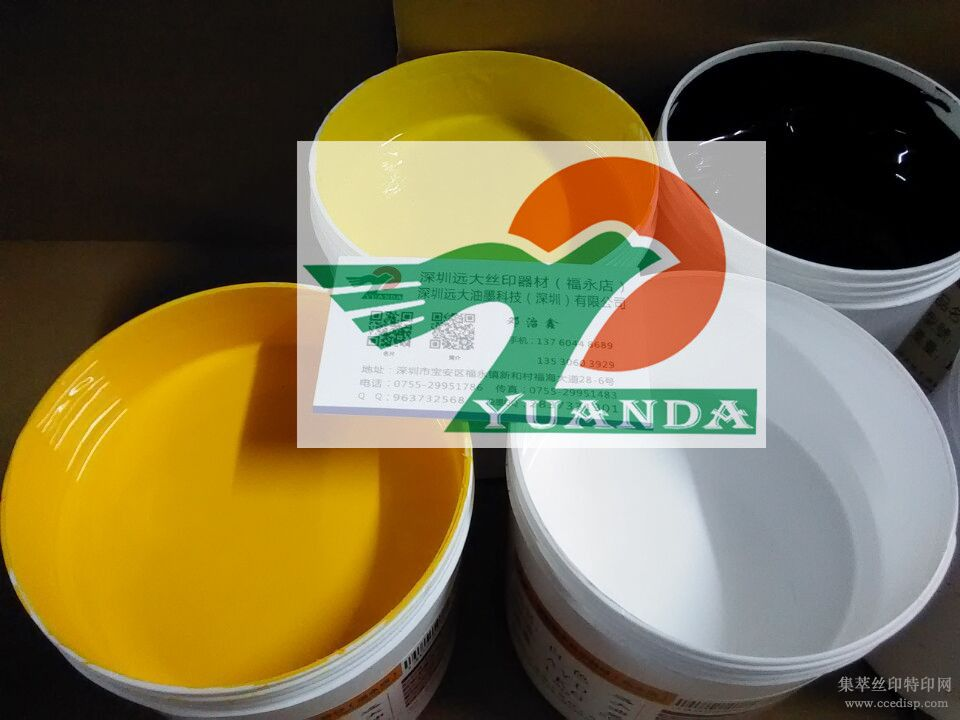 油墨厂家塑胶油墨丝印油墨用于ABS料件电子塑胶外壳亚克力鞋材