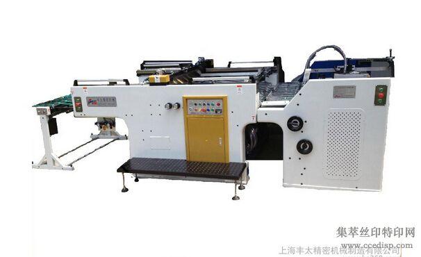 上海丰太FJ780全自动丝网机集成吊顶印刷金属丝印机