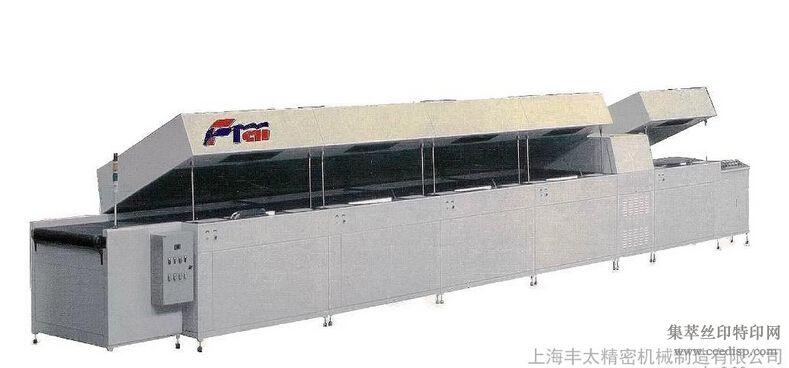 供应上海丰太FH丝印设备丝网印刷辅助设备丝印机