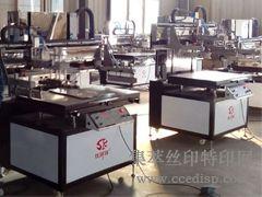 平面丝印机玻璃丝网印刷机雪纺布料丝印机视频