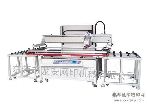 半自动定位玻璃丝印机