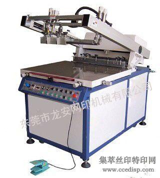 半自动斜式丝印机