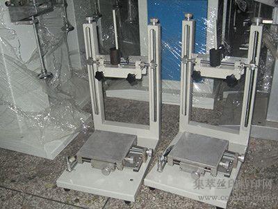 小型丝印机