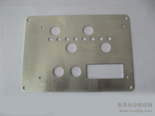 周边耗材电路板前板固定板