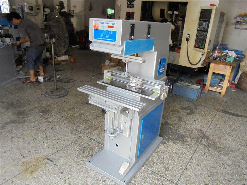 M型500行程横向油杯移印机