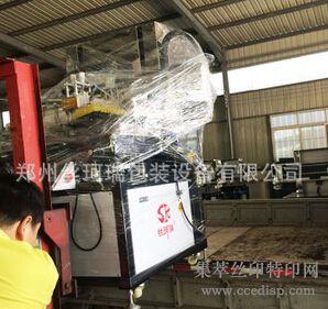 灯笼丝网印刷机宫灯丝印机孔明灯丝印设备风筝包装盒丝印机
