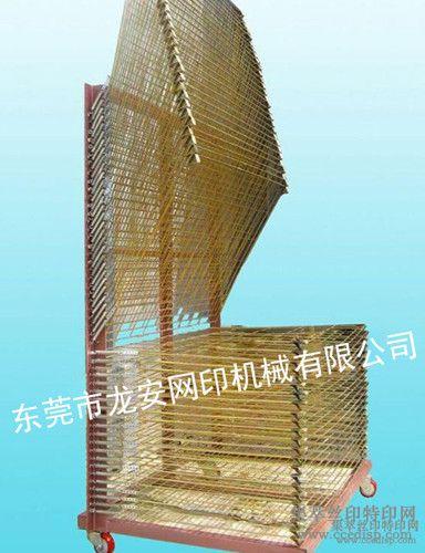 千层架晾干架不锈钢千层架干燥架