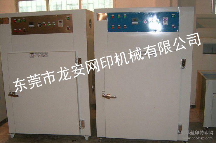 工业烤箱高温烤箱恒温箱电烤炉