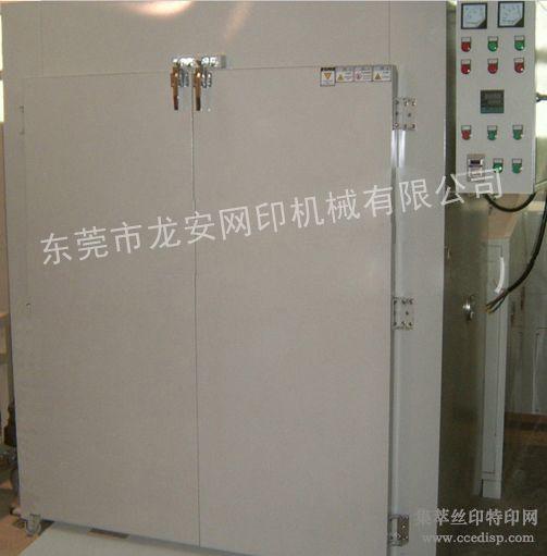 电烤炉高温烤炉烘道烤箱工业烤箱工业烤炉