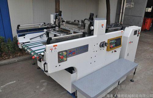 供应丰太型号FT800线路板丝印机热转印机全自动丝印机自动丝印机